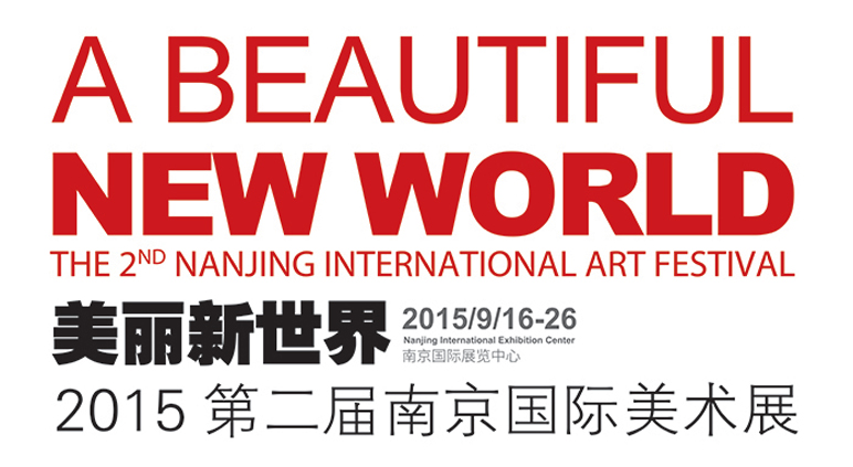 Nanjing International Art Festival 2015 Beautiful New World