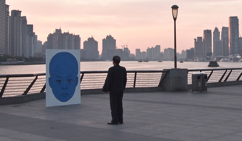 Phil Akashi Blueberry The Bund Shanghai 2013