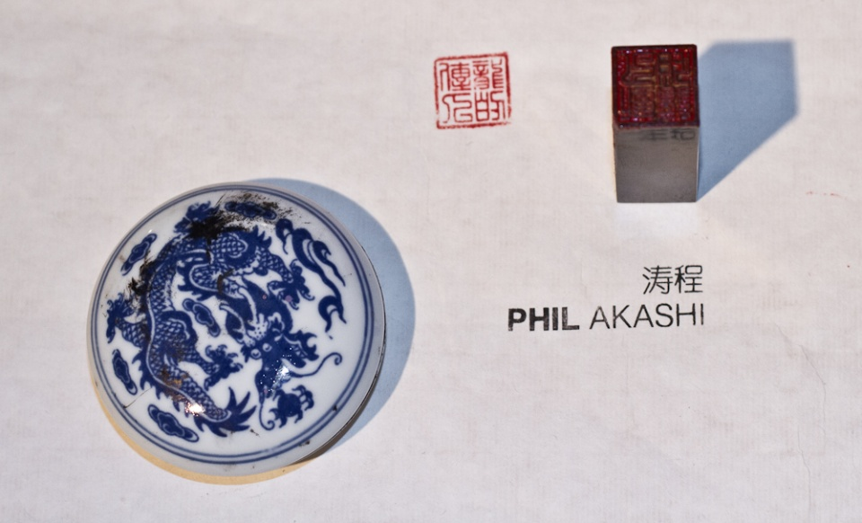 Phil Akashi Seal Descendants of the Dragon Streetart Hong Kong