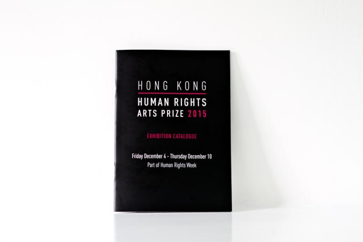 PHIL AKASHI Hong Kong Human Rights Art Prize