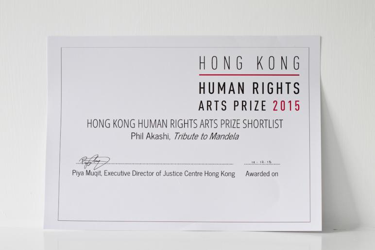 Phil Akashi Hong Kong Human Rights Arts Prize