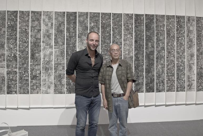 Cheng Puyun and Phil Akashi - Nanjing International Art Festival 2015