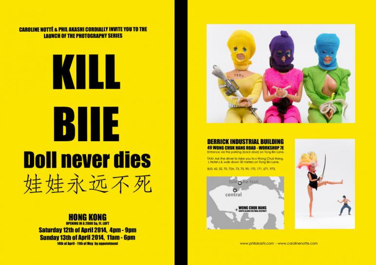 HONG KONG EXHIBITION Kill Biie, Doll Never Dies by Caroline Notté and Phil Akashi