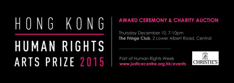 Phil Akashi Finalist Hong Kong Human Rights Arts Prize Charity Auction by Christie's