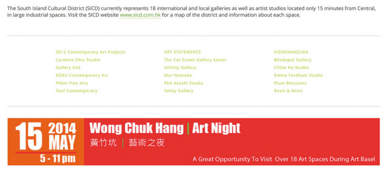 Phil Akashi Wong Chuk Hang Art Night Art Basel