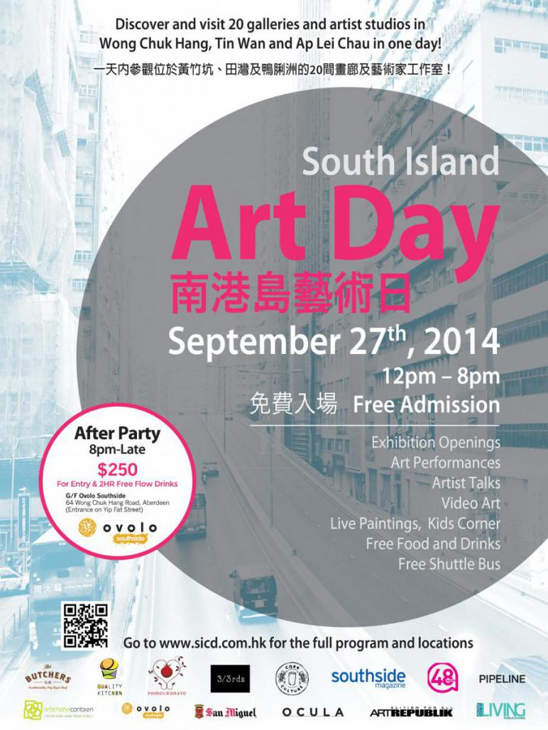 South Island Cultural District South Island Art Day Hong Kong 2014 Phil Akashi