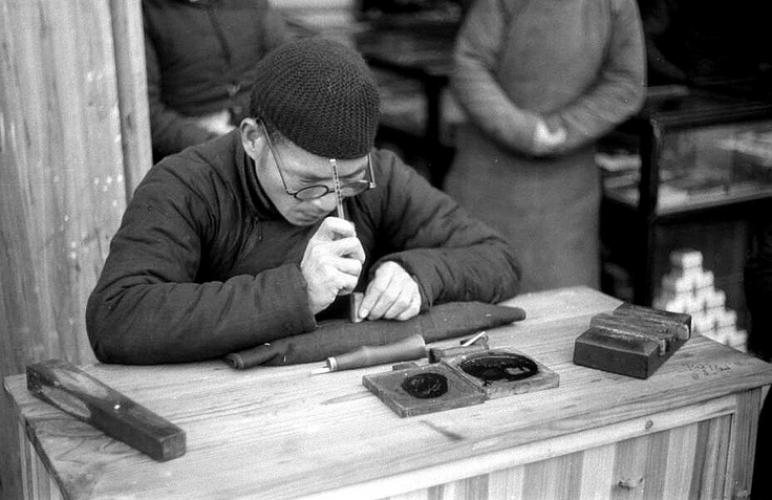 The art of seal carving in China