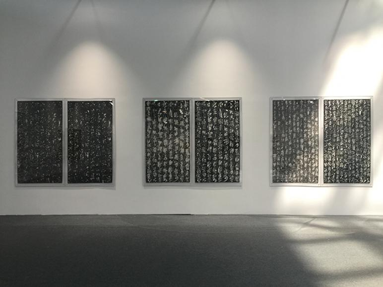 Phil Akashi Nanjing International Art Festival 2015