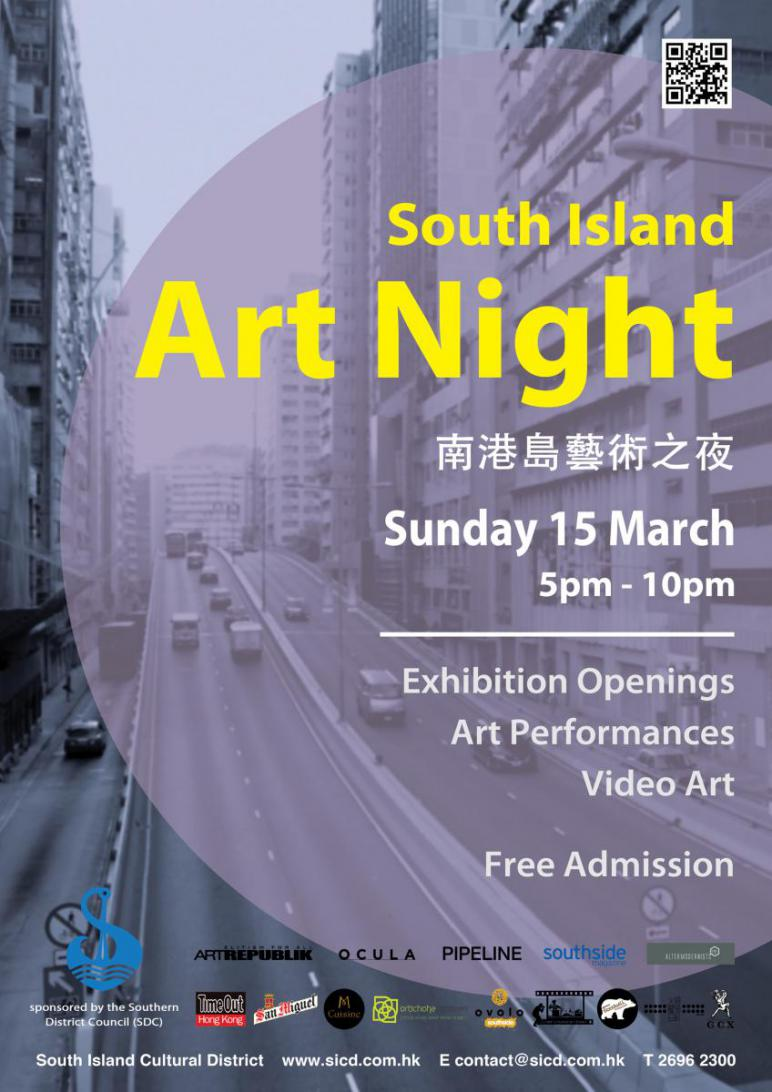 Art Basel South Island Art Night